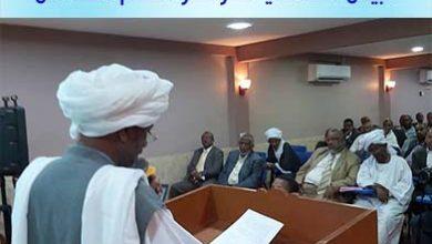 Photo of البيان الختامي للمؤتمر العام السادس