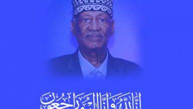 Photo of حادي ينعى المناضل الشهيد أحمد محمد جاسر